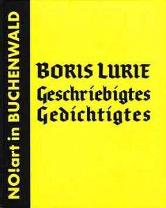 Boris Lurie_Buchenwald_2003